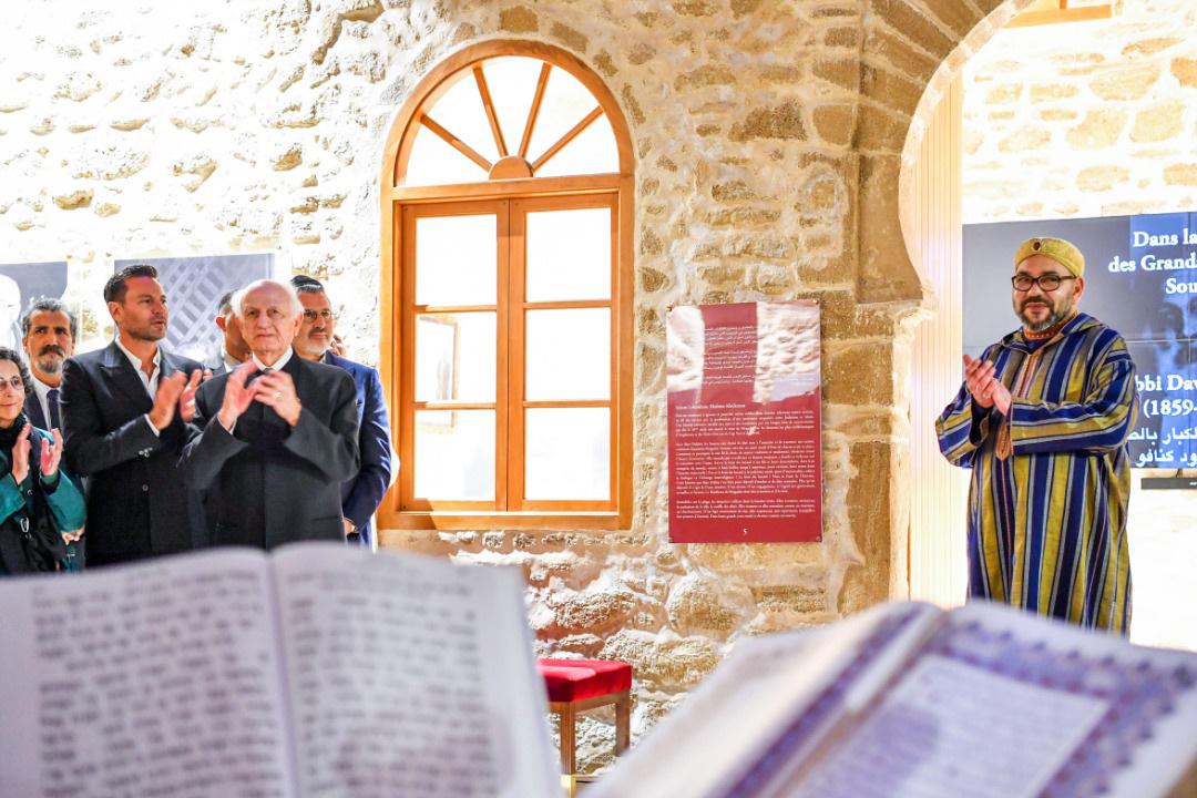 Mohammed 6 visite Bayt Dakira Essaouira