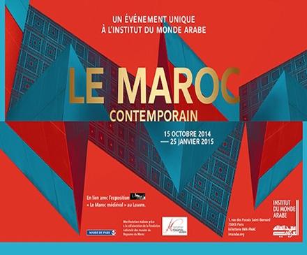 le-maroc-contemporain-a-paris
