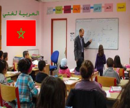 enseignants-de-langue-arabe