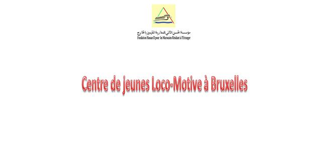 centre_jeunes-loco-motive