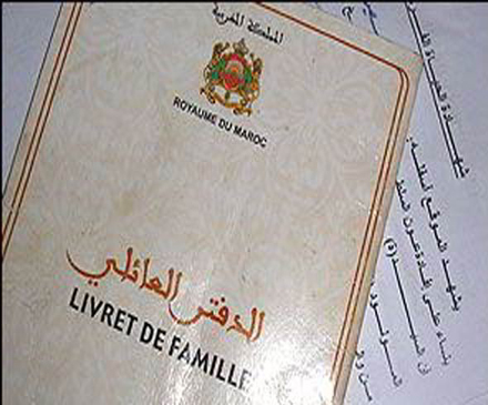 livret-de-famille-maroc