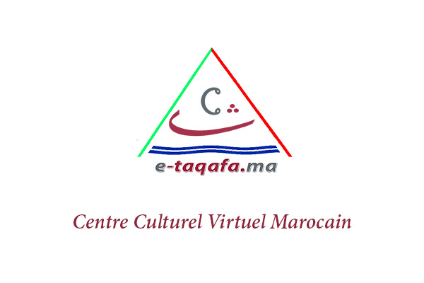 Revue de presse du lancement «e-taqafa.ma»