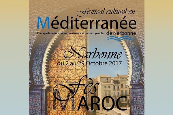 festival culturel mediterranee narbonne 2017