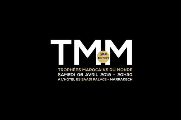 trophees marocains monde 2019
