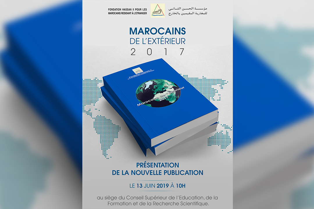 Revue de presse « Marocains de l'extérieur » 2017