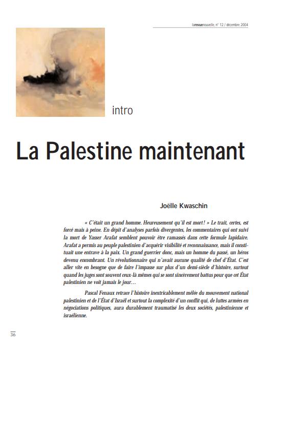 La Palestine maintenant