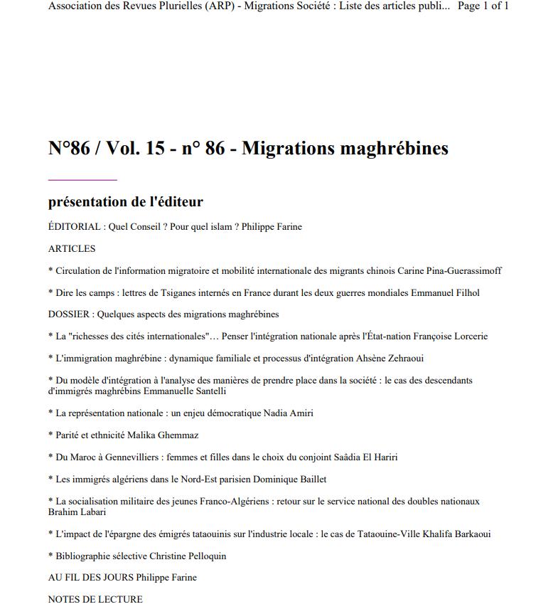 Migrations maghrébines