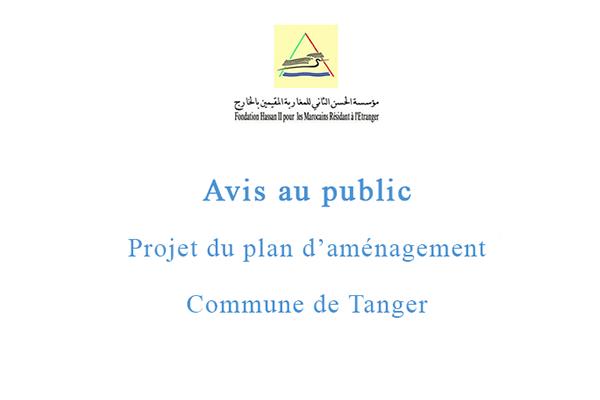 Avis au public – Projet du plan d'aménagement de la commune de Tanger