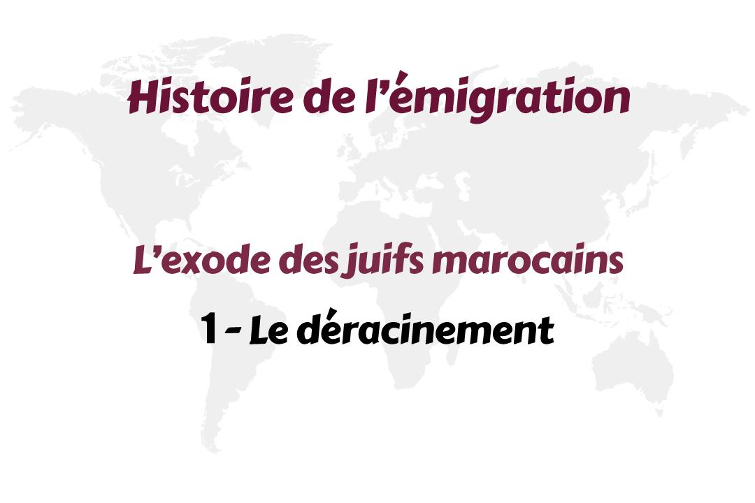 L'exode des juifs marocains – Le déracinement