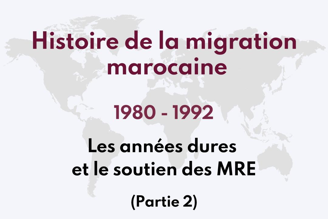 1980-1992 Les années dures et le soutien des MRE – Migration, apport et évolution