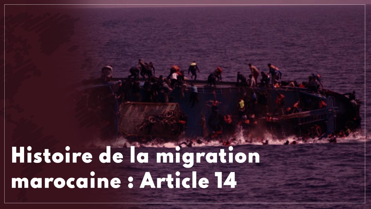 migration article 14