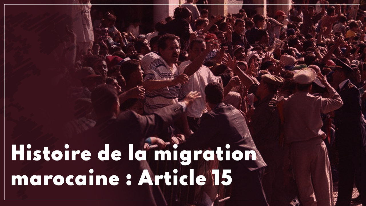 histoire-migration-marocaine-article-15