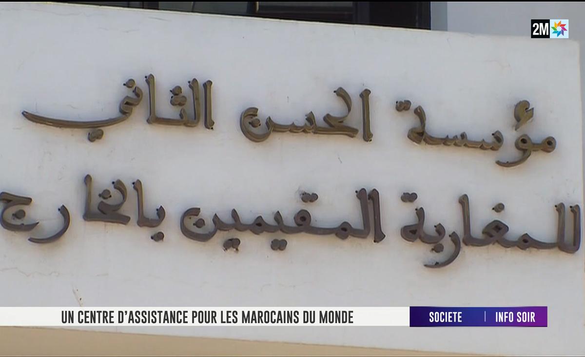 Revue de presse du centre d'accueil ouvert dans le cadre de l'opération «Marhaba 2021»